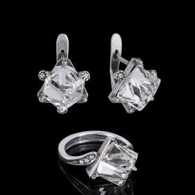 """Гарнитур 2 предмета: серьги, кольцо """"Египет"""", размер 16, цвет белый в черненом серебре"""