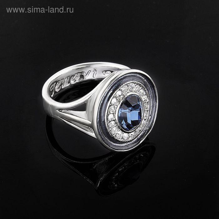 """Кольцо """"Color 14"""", размер 19, бело-синий в серебре"""