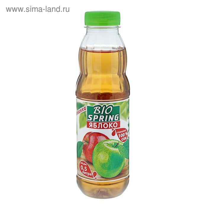 Напиток сокосодержащий BIO SPRING Яблоко, 0,5 л