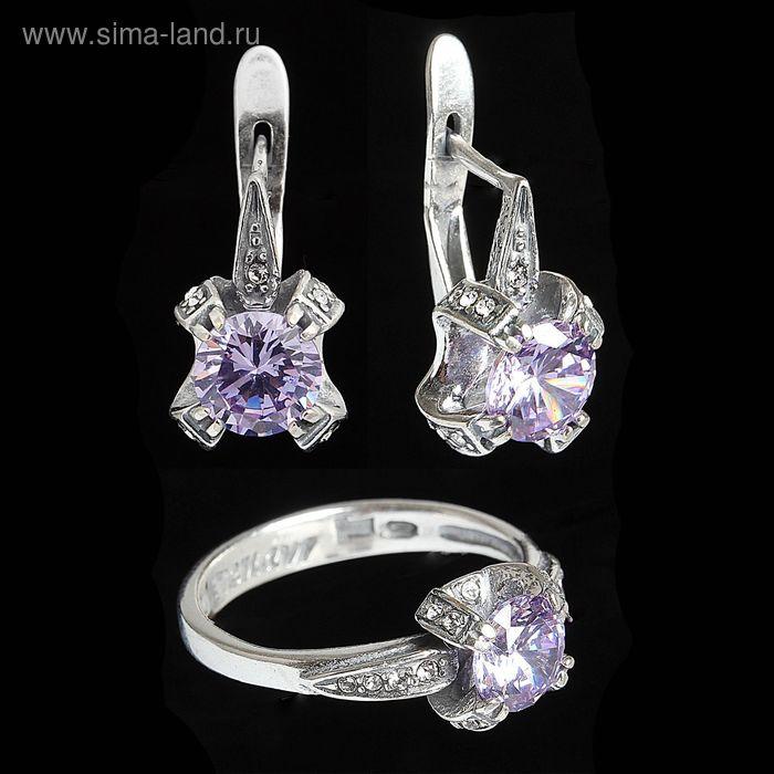 """Гарнитур 2 предмета: серьги, кольцо """"Леди"""", размер 17, цвет фиолетовый в черненом серебре"""
