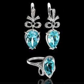 """Гарнитур 2 предмета: серьги, кольцо """"Миндаль"""", размер 20, цвет морской в черненом серебре"""