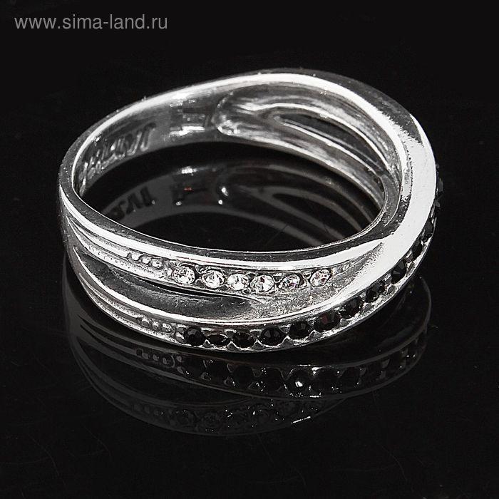 """Кольцо """"Гамбит"""", размер 16, цвет чёрно-белый в серебре"""
