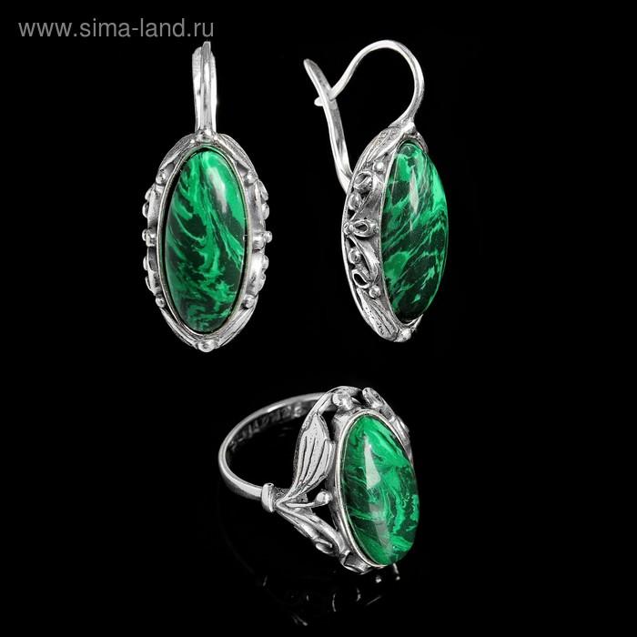 """Гарнитур 2 предмета: серьги, кольцо """"Сударушка"""", размер 17, зелёный в черненом серебре"""