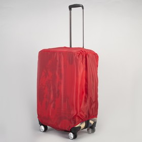 """Чехол защитный для чемодана 46х34х22 см, малый, 20"""", цвет красный"""