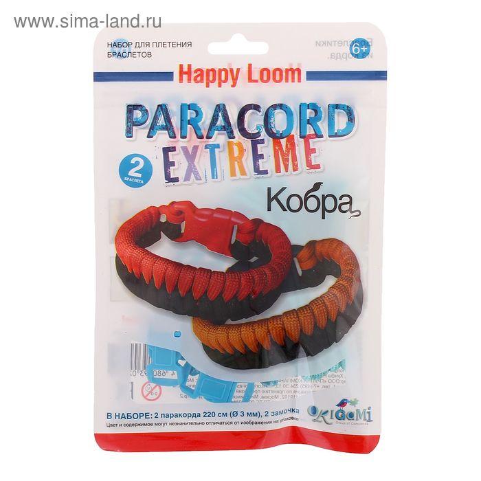 """Набор для создания браслетов """"Paracord Extreme. Кобра"""""""
