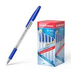 Ручка шариковая Erich Krause R-301 Classic Stick&Grip, узел 1.0мм, чернила синие, резиновый упор, длина линии письма 800м