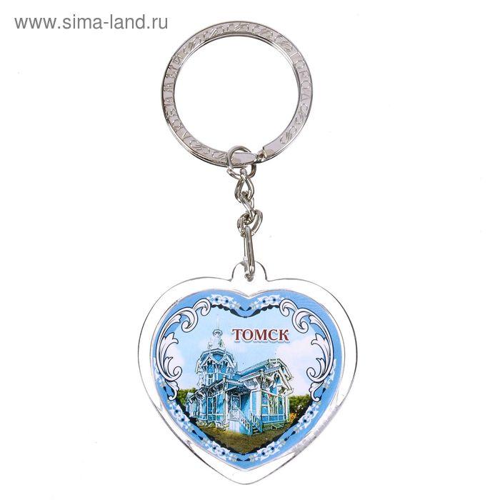 """Брелок в форме сердца """"Томск"""""""