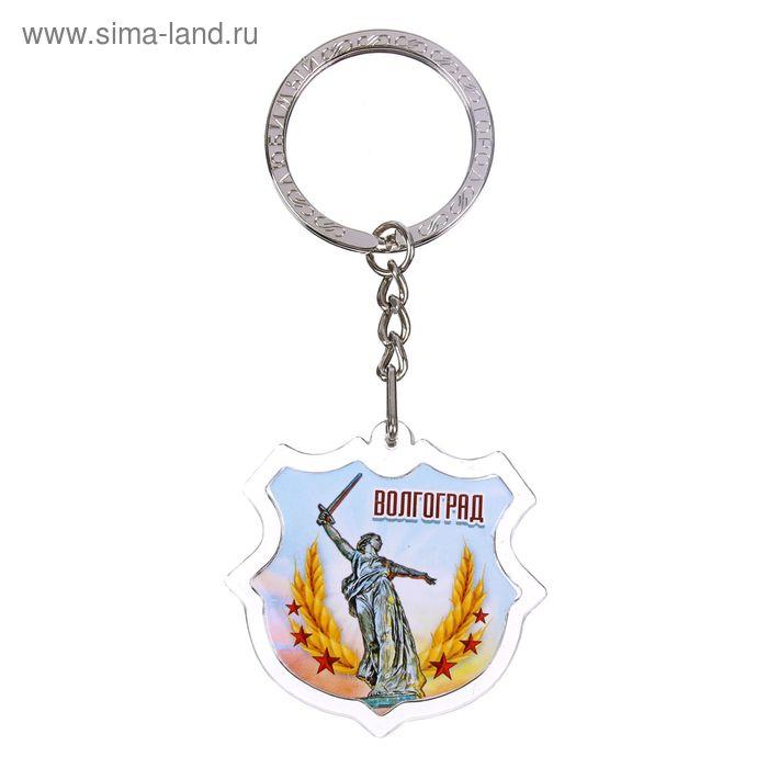 """Брелок в форме герба """"Волгоград"""""""