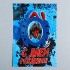 """Открытка с магнитом-рамкой """"Супергерой"""", Человек-Паук"""