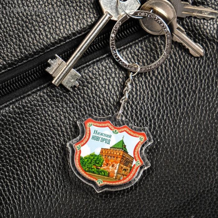 "Брелок в форме герба ""Нижний Новгород"""