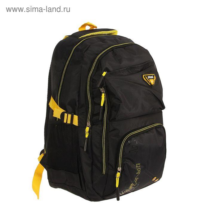 """Рюкзак туристический """"Тони"""", 2 отдела, 3 наружных кармана, усиленная спинка, объём - 22л, чёрный/жёлтый"""