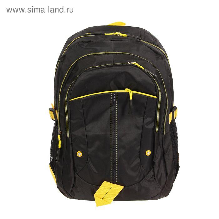 Рюкзак туристический, 3 отдела, 1 наружный и 2 боковых кармана, усиленная спинка, объём - 25л, чёрный/жёлтый