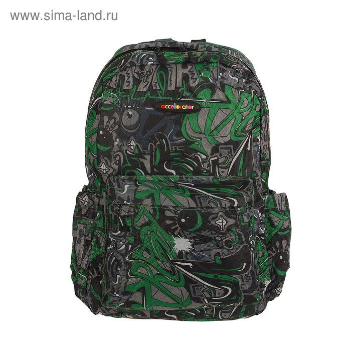 """Рюкзак молодёжный на молнии """"Лео"""", 1 отдел, 1 наружный карман, усиленная спинка, зелёный"""