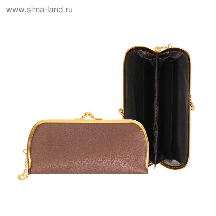 """Кошелёк женский """"Луиза"""", 5 отделов на рамке, коричневый"""
