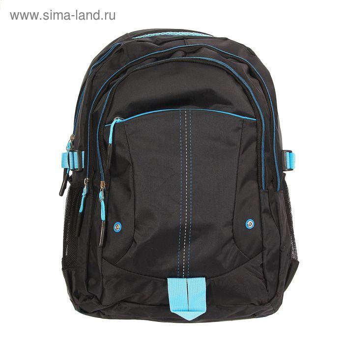 Рюкзак туристический, 3 отдела, 1 наружный и 2 боковых кармана, усиленная спинка, объём - 25л, чёрный/голубой