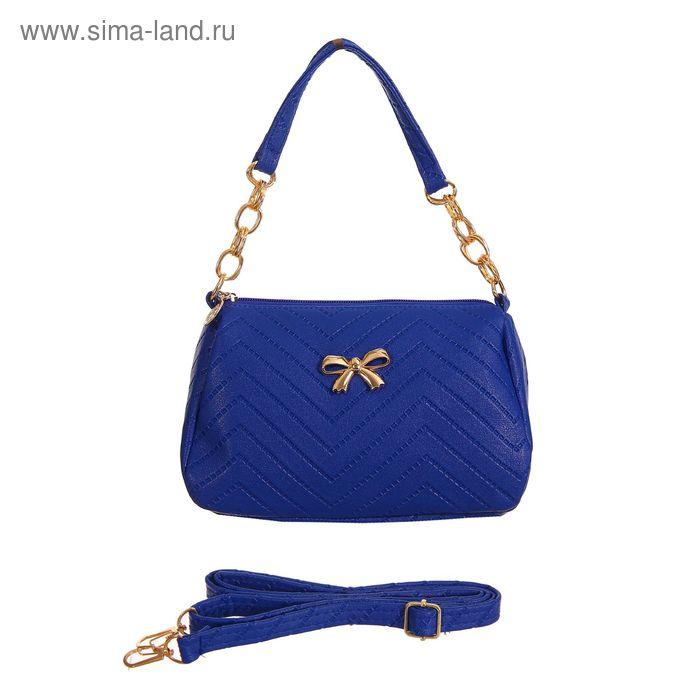 """Сумка женская на молнии """"Лаура"""", 1 отдел, 1 наружный карман, длинный ремень, синяя"""