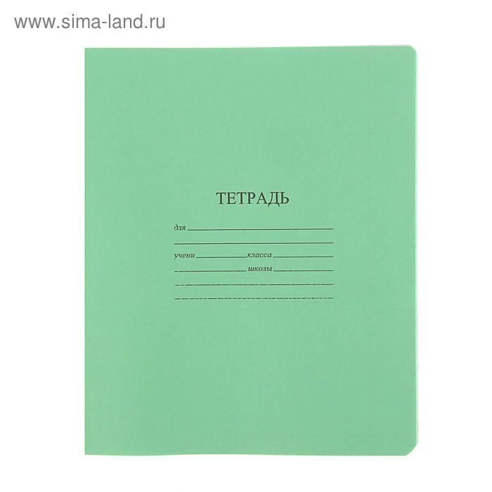 """Тетрадь 24листов линейка """"Зеленая обложка"""", белизна 95% (по 20 штук в запайке)"""