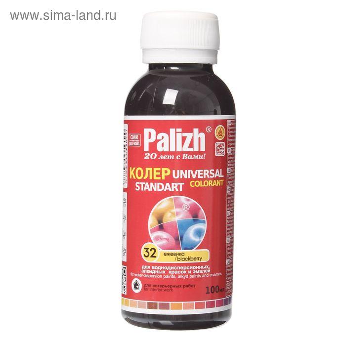 """Паста колеровочная № 32 """"Палитра"""" ежевика 0,1 л"""