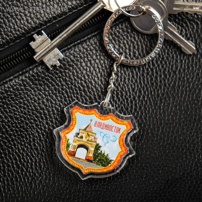 """Брелок в форме герба """"Владивосток"""""""
