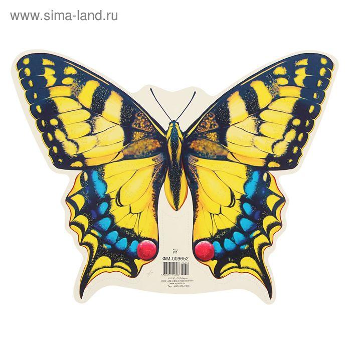 """Мини-плакат вырубной """"Бабочка Махаон"""" желтая"""