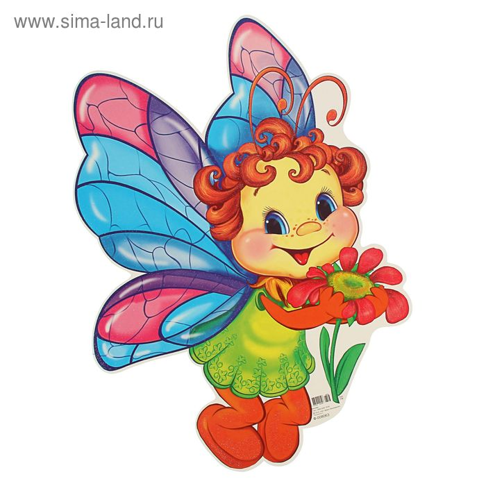 "Плакат фигурный ""Бабочка"""