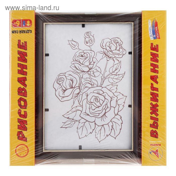 """Доска для рисования и выжигания в рамке """"Букет роз"""""""