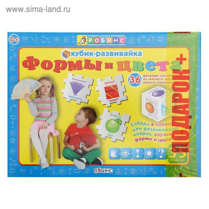 Мягкий конструктор-кубик «Формы и цвета»