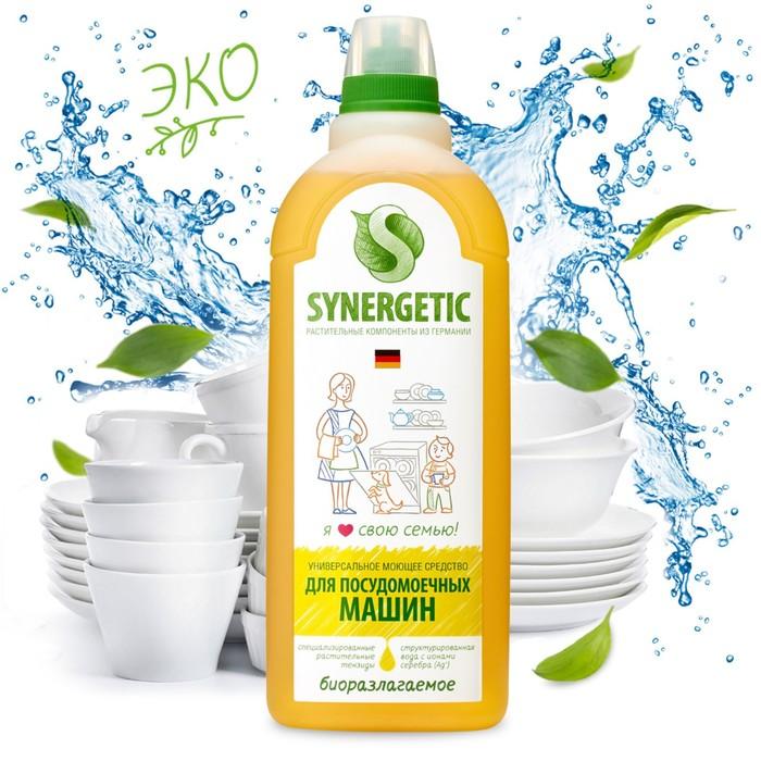 Средство для посудомоечных машин концентрированное биоразлагаемое Synergetic, 1 л