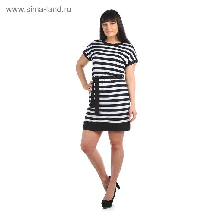 Платье женское, цвет чёрно-белый, размер 46 (арт. 208ХВ1579)