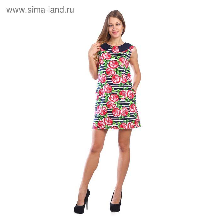 Платье женское, цвет МИКС, размер 46 (арт. 208ХР1726)