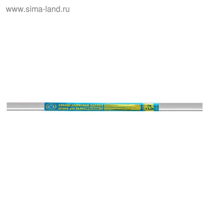 Пленка солнцезащитная 1х1,3 м Vikont, 2 полотна