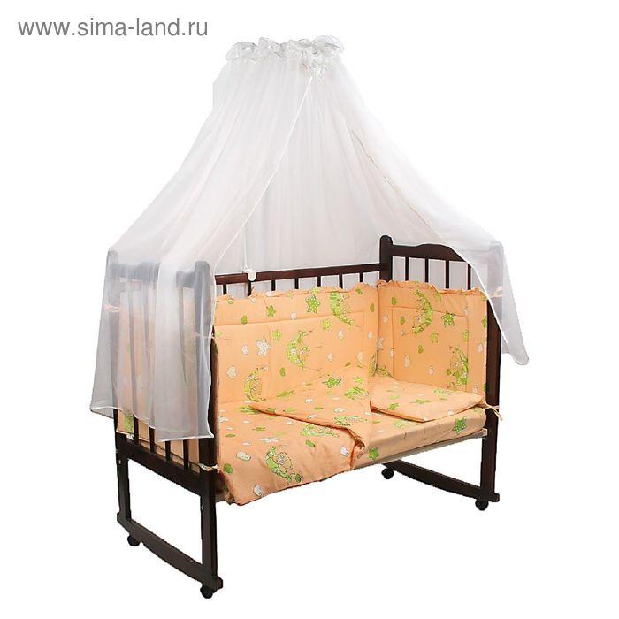 """Комплект в кроватку """"Гамачки"""" (7 предметов), цвет персиковый (арт. 10700)"""