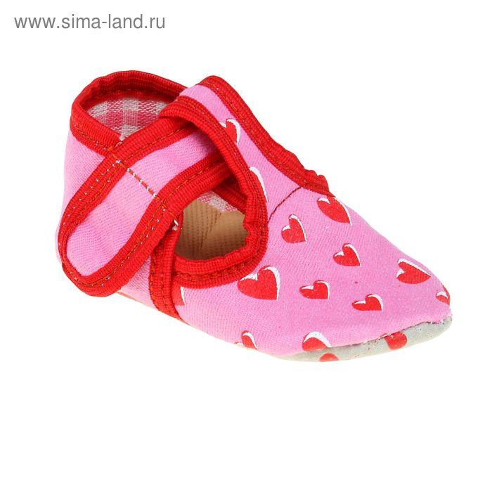 Пинетки, размер 16,5, цвет красно-розовый (арт. 74)