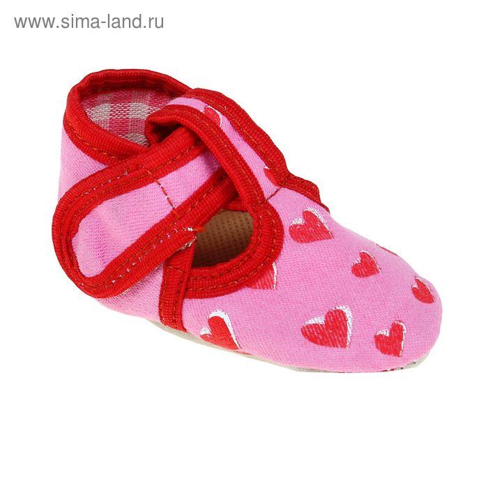 Пинетки, размер 16, цвет красно-розовый (арт. 74)