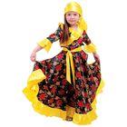 """Карнавальный костюм """"Цыганка"""", косынка, блузка, юбка, пояс, цвет жёлтый, обхват груди 56 см, рост 110 см"""