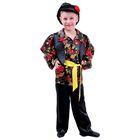"""Карнавальный костюм """"Цыганский"""", кепка, рубашка с жилеткой, брюки, жёлтый пояс, обхват груди 60 см, рост 110 см"""