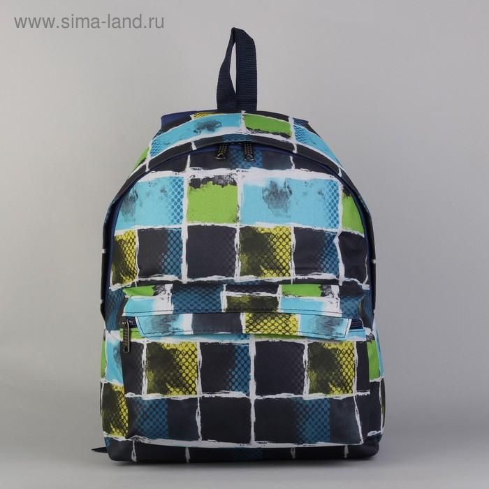 Рюкзак молодёжный на молнии, 1 отдел, 1 наружный карман, синий/салатовый/жёлтый