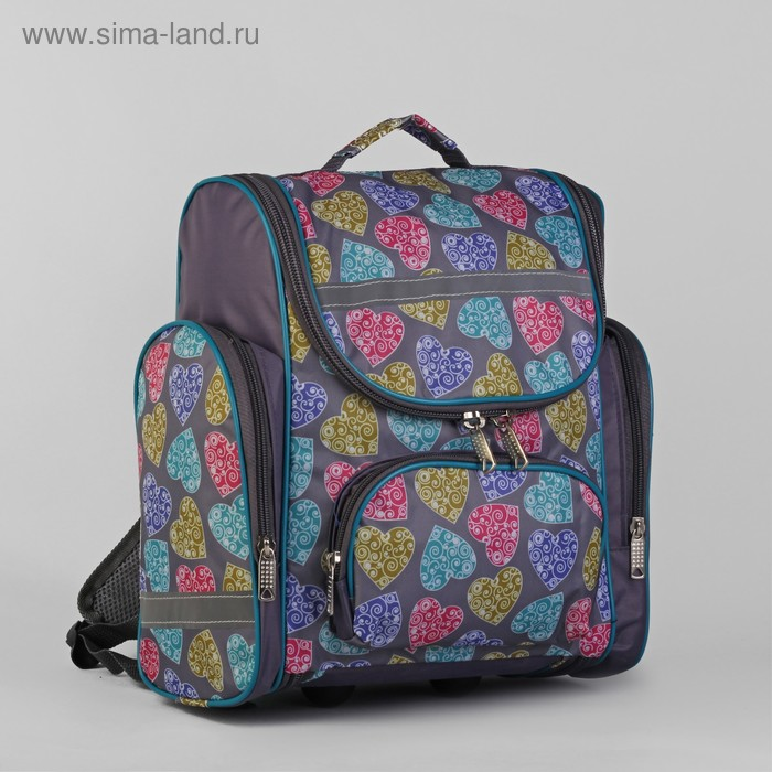 """Рюкзак школьный на молнии """"Цветные сердца"""", 1 отдел, 3 наружных кармана, серый"""