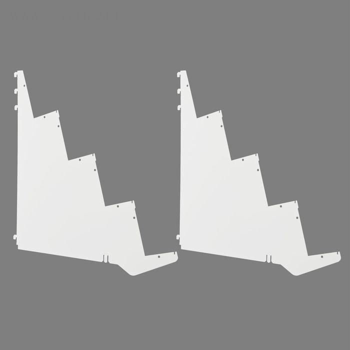 Полкодержатель четырехступенчатый, базовый, правый и левый