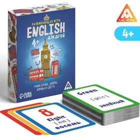 """Игра развивающие карточки """"Английский для детей"""""""