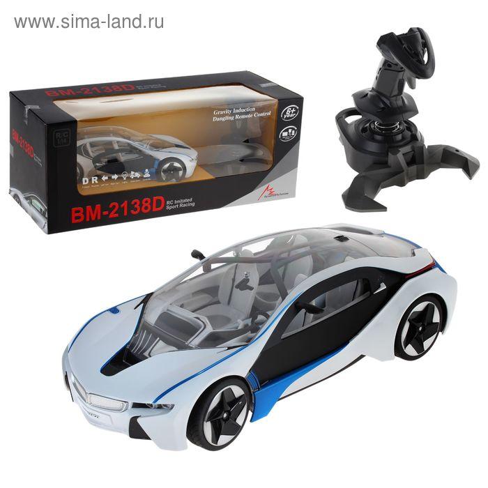 Машина на радиоуправлении BMW i8, масштаб 1:14