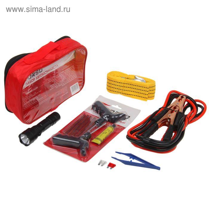 Набор автомобилиста TK-129, 7 предметов, сумка