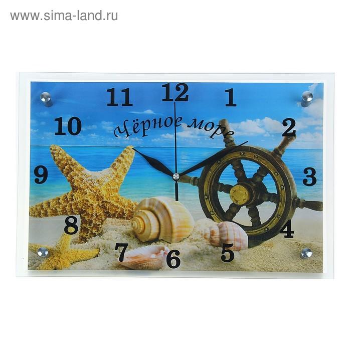 "Часы настенные прямоугольные ""Морская даль"", 25х35 см"
