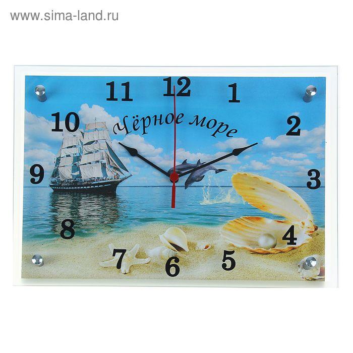 """Часы настенные прямоугольные """"Парусник, дельфины и жемчужина"""", 25х35 см"""