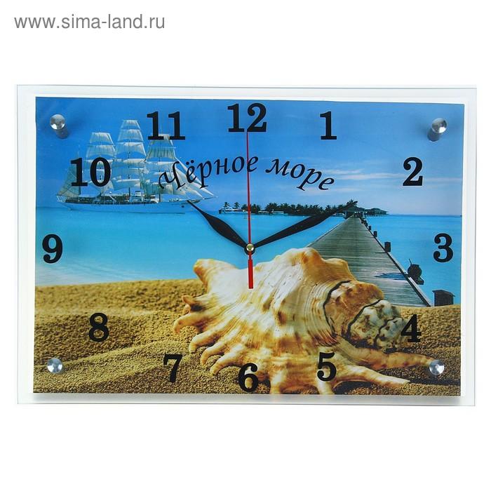 """Часы настенные прямоугольные """"Морской рай"""", 25х35 см"""
