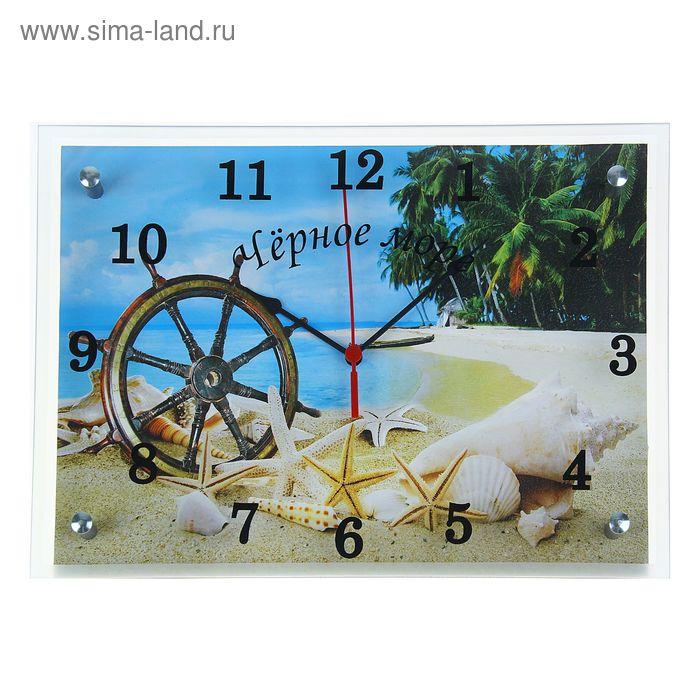 """Часы настенные прямоугольные """"Райский остров"""", 25х35 см"""