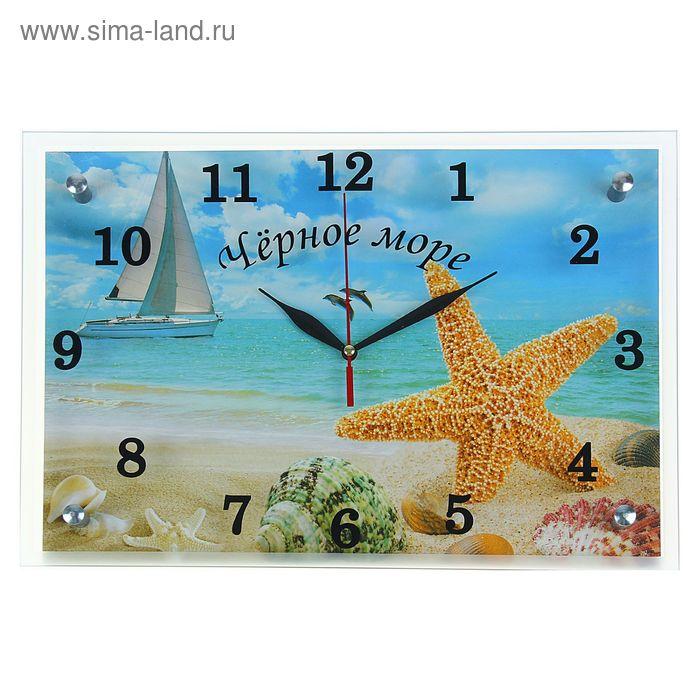 """Часы настенные прямоугольные """"Морская звезда и лодка"""", 25х35 см"""