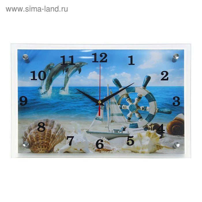 """Часы настенные прямоугольные """"Три дельфина"""", 25х35 см"""