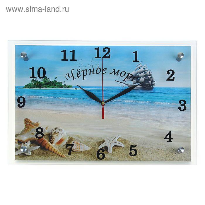 "Часы настенные прямоугольные ""Парусник у берега"", 25х35 см"