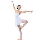 Юбка гимнастическая, размер 30, цвет белый